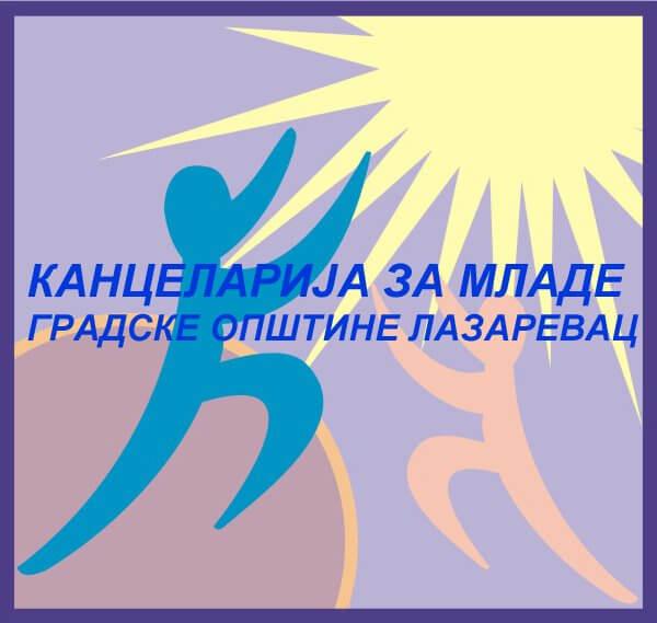 Logo Kancelarija za mlade